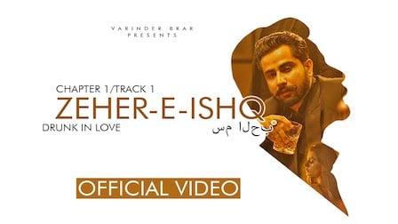 Zehar E Ishq Lyrics Varinder Brar