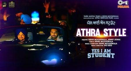 Athra Style Lyrics Sidhu Moose Wala