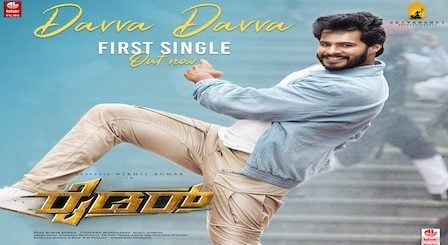 Davva Davva Lyrics Rider | Nikhil Kumar