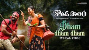 Dham Dham Dham Lyrics Kondapolam