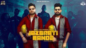 Jazbaati Bande Lyrics Khasa Aala Chahar