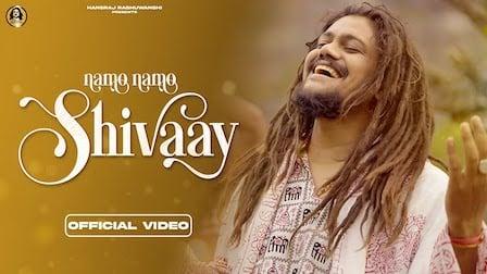 Namo Namo Shivaay Lyrics Hansraj Raghuwanshi