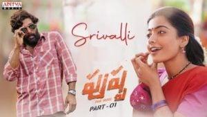 Srivalli Lyrics Pushpa | Sid Sriram