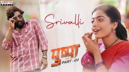 Srivalli Lyrics Pushpa | Javed Ali